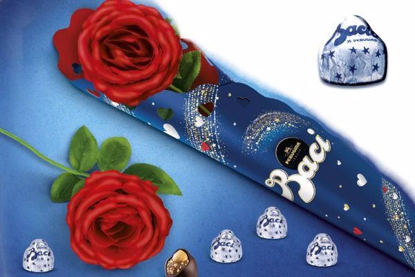 Immagine di NES BACI PERUGINA ROSA ROSSA GR75 S/G CM55 PZ.1